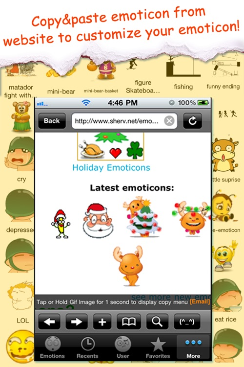 Animated Emoticons™ for MMS Text Message, Email!!!(FREE) screenshot-2