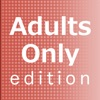 Adults Only Trivia - Funny Sex Urban Legends Professor Quiz Game