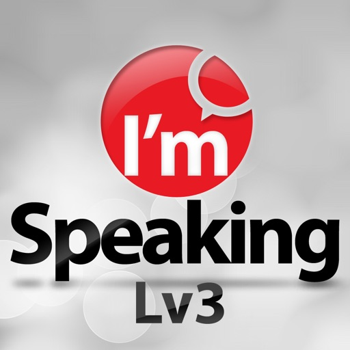 I'm Speaking Level 3 -세련된 사교 영어 icon