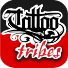 Polynesian Tattoo App for iPad icon