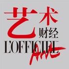 Art Value L'OFFICIEL-Art HD icon