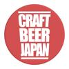 Craft Beer Japan