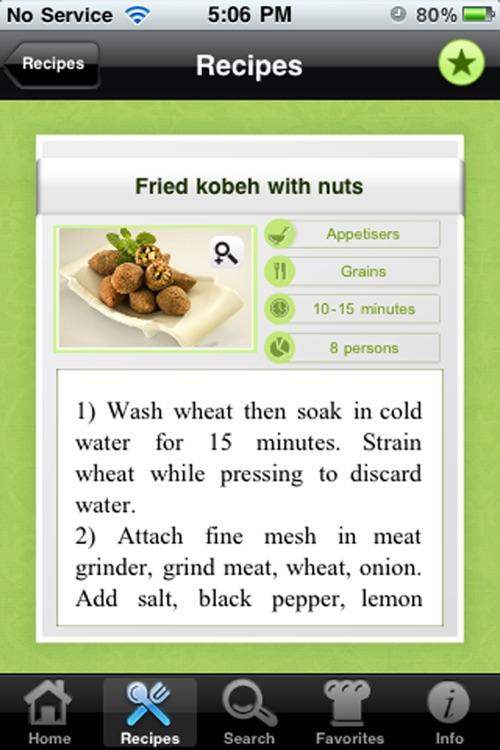 Manal AlAlem Kitchen screenshot-4