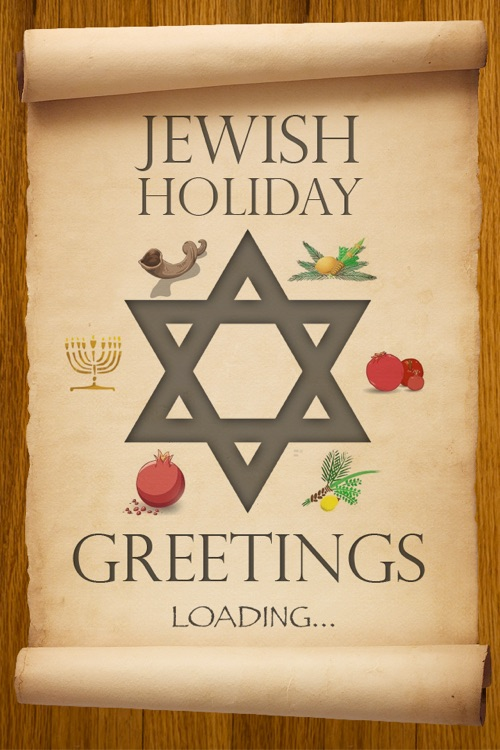 Jewish Holiday Greetings screenshot-0