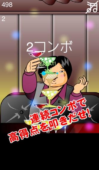 イケイケシャンパンタワー - バランスタワーパズルゲーム紹介画像2
