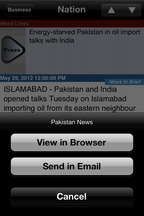 Pakistan News, Online Paper screenshot-4