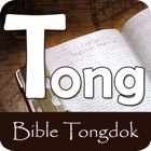 Bible Tongdok icon