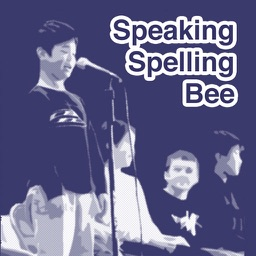 Speaking Spelling Bee