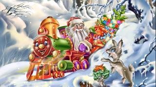 Чух-Чух! – Новогодняя интерактивная книжка-песенка с анимацией. ПОЛНАЯ ВЕРСИЯ Скриншоты6
