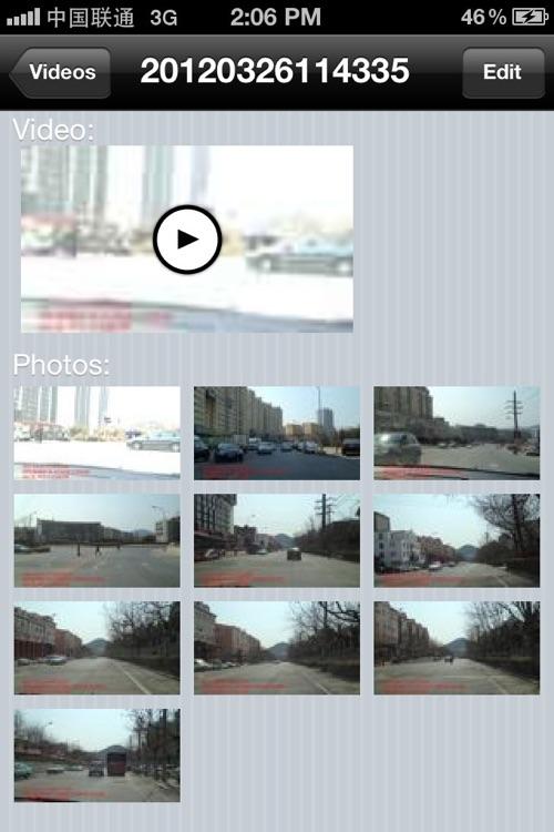 Driving Record screenshot-3