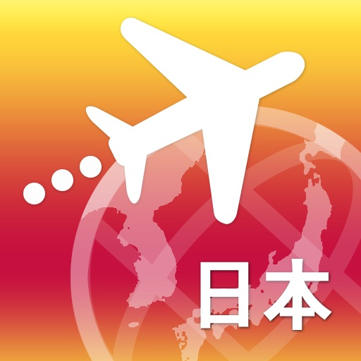 한국·일본 여행회화-일본말 몰라도 간다!