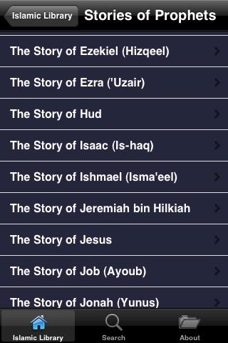 8 Islamic Books ( Islam Quran Hadith ) screenshot-3