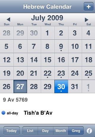 Hebrew Calendar screenshot-1