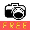 黒を白カメラ無料 - iPhoneアプリ