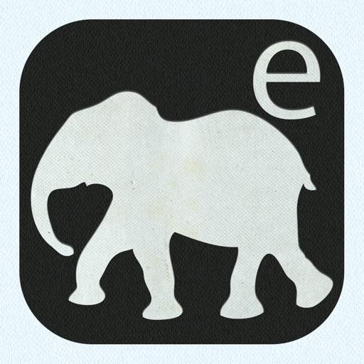 E is For Elephant - Alphabet Silhouettes