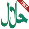 Halal Food Guide (Free)