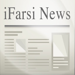 iFarsi News (FREE)