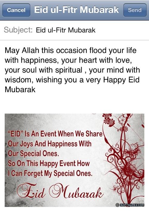 300+ Eid Greeting cards Send Eid al- Fitr ( islam ) Greetings Ecard to Your Friends and Family : islamic eid mubarak wishes card 2012 screenshot-3