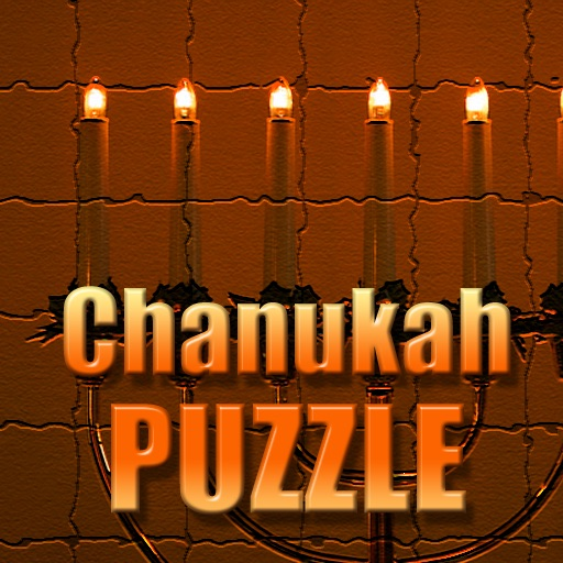 Chanukah Jigsaw Puzzle Game HD Lite icon