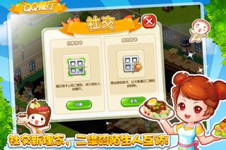 Descargar QQ Restaurant para Android