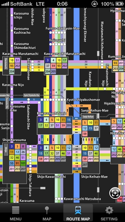 Kyoto City Guide/2012