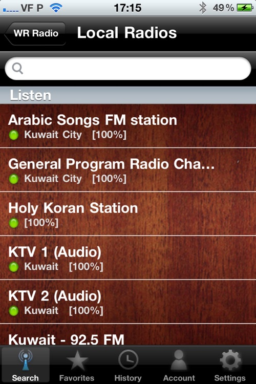 WR Kuwait Radio screenshot-2