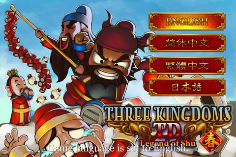 Three Kingdoms TD - Spring Edition