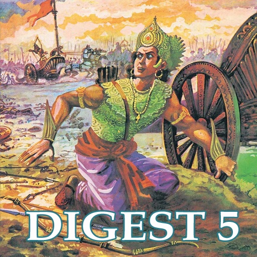 Mahabharata And Karna Double Digest 5 (One of the greatest epics of all time) - Amar Chitra Katha Comics