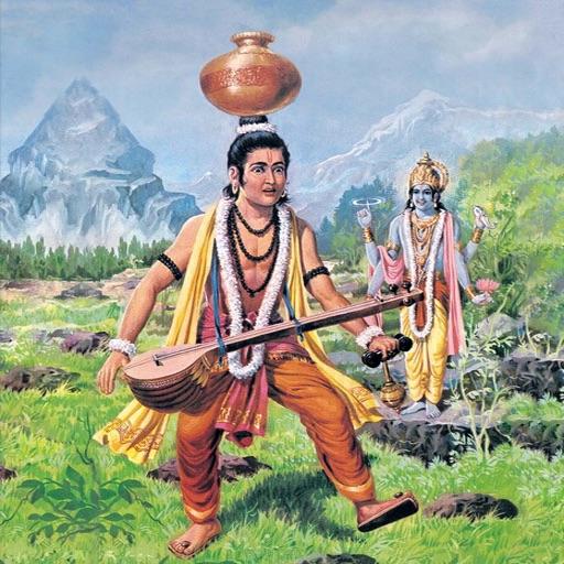 Tales of Narada (Tales of Lord Vishnu's ardent devotee and his rivalry) - Amar Chitra Katha Comics