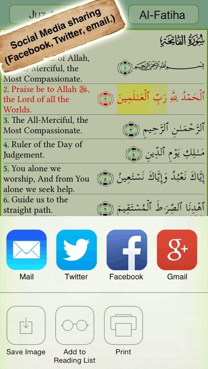 Quran Majeed - Sheikh Abdul Basit screenshot-4