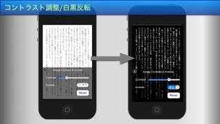 クリップリーダーポケット - 無料 evernote/facebook連携 PDF/ZIP/RAR 対応 電子書籍 リーダーのスクリーンショット4