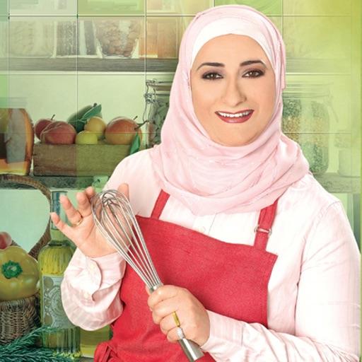 مطبخ منال العالم