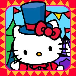 O Kitty Carnival