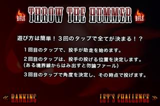 Throw The Hammer Freeのスクリーンショット3
