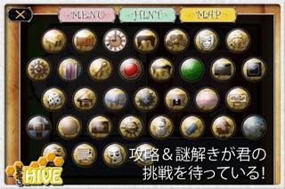 Antrimの密室 3 (Antrim Escape 3 日本語)紹介画像5