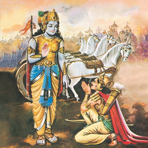 Mahabharata (One of the greatest epics of all time) - Amar Chitra Katha Comics icon