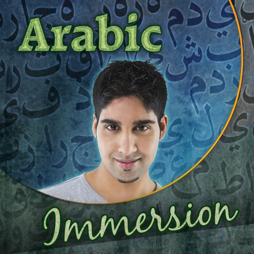 Arabic Immersion icon