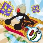 飛べ!魔法のじゅうたん icon