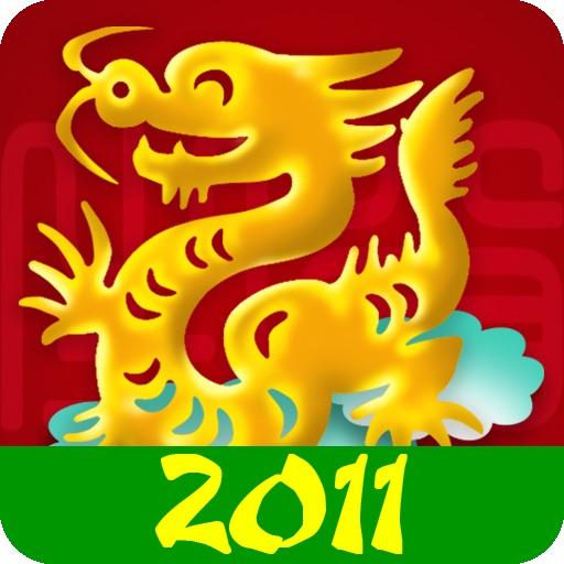 Chinese Zodiac 2011 icon