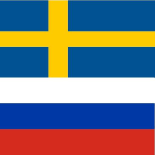 Swedish - Russian - Swedish dictionary