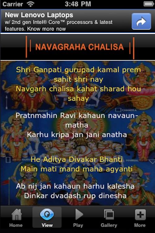 Navagraha Chalisa