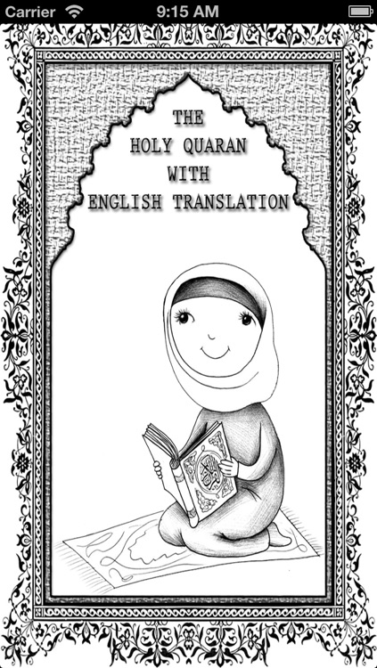Holy Quran the Bible of Islam Arabic with English Translation