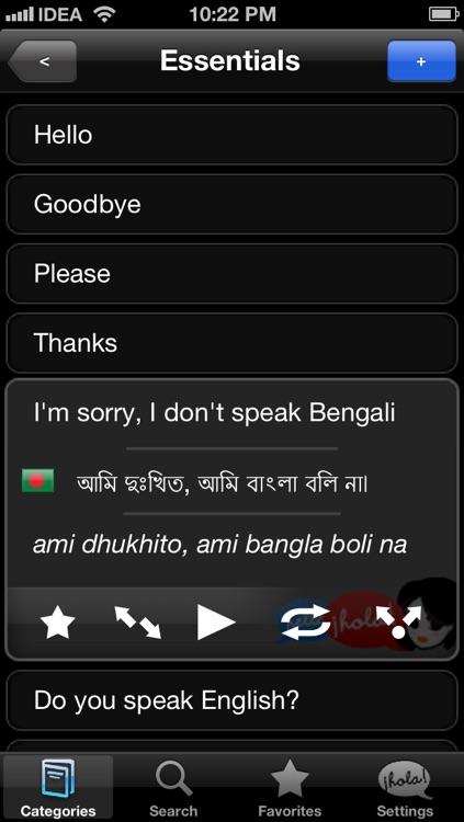 Lingopal Bengali LITE - talking phrasebook
