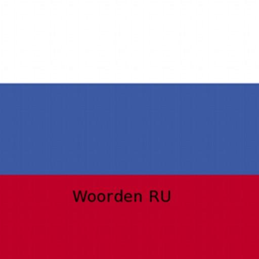 Woorden RU Russian icon