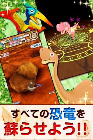 クマの発掘隊![登録不要の無料恐竜発掘&コレクションゲーム]のおすすめ画像1