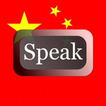 Speak Chinese!
