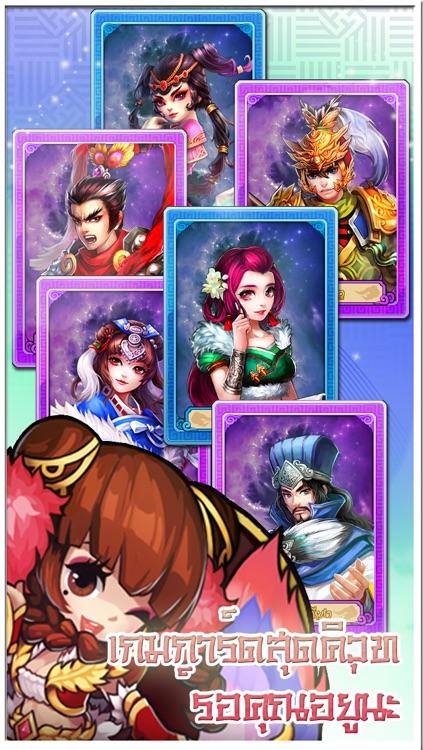 Kingdoms fighter: Card Battle