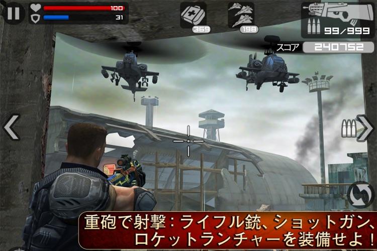 フロントラインコマンド screenshot-3