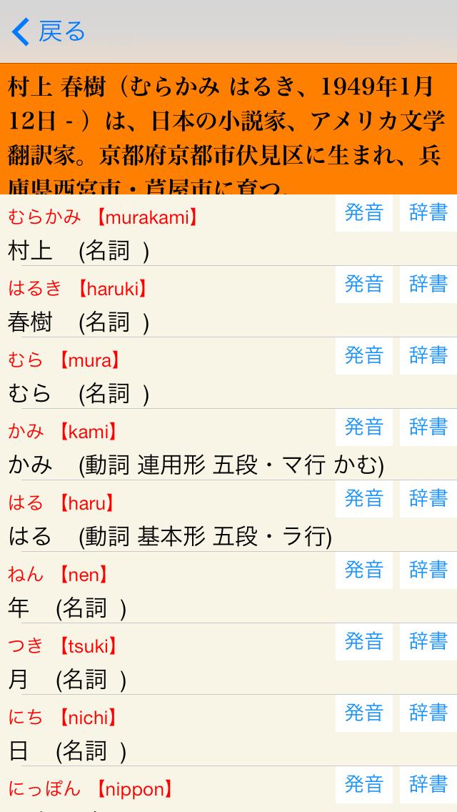 漢字J Pro | 6321漢字 手書き 筆順 読みのおすすめ画像4