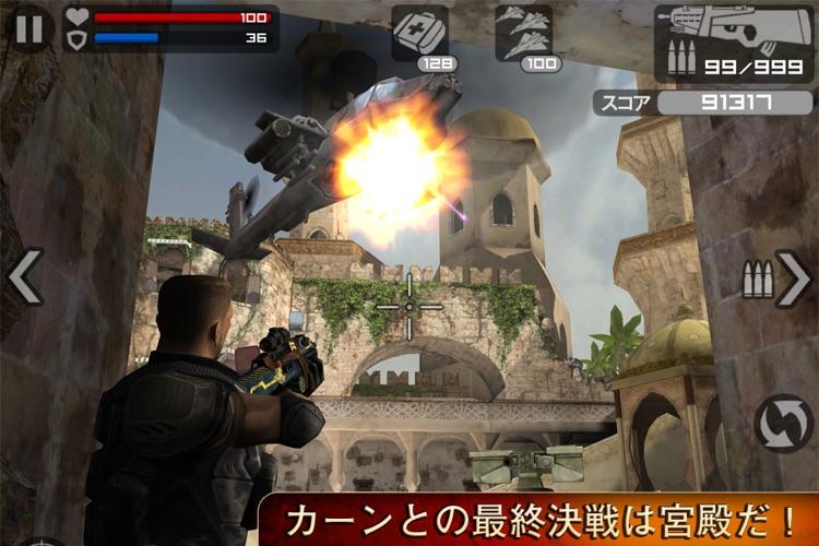 フロントラインコマンド screenshot-4